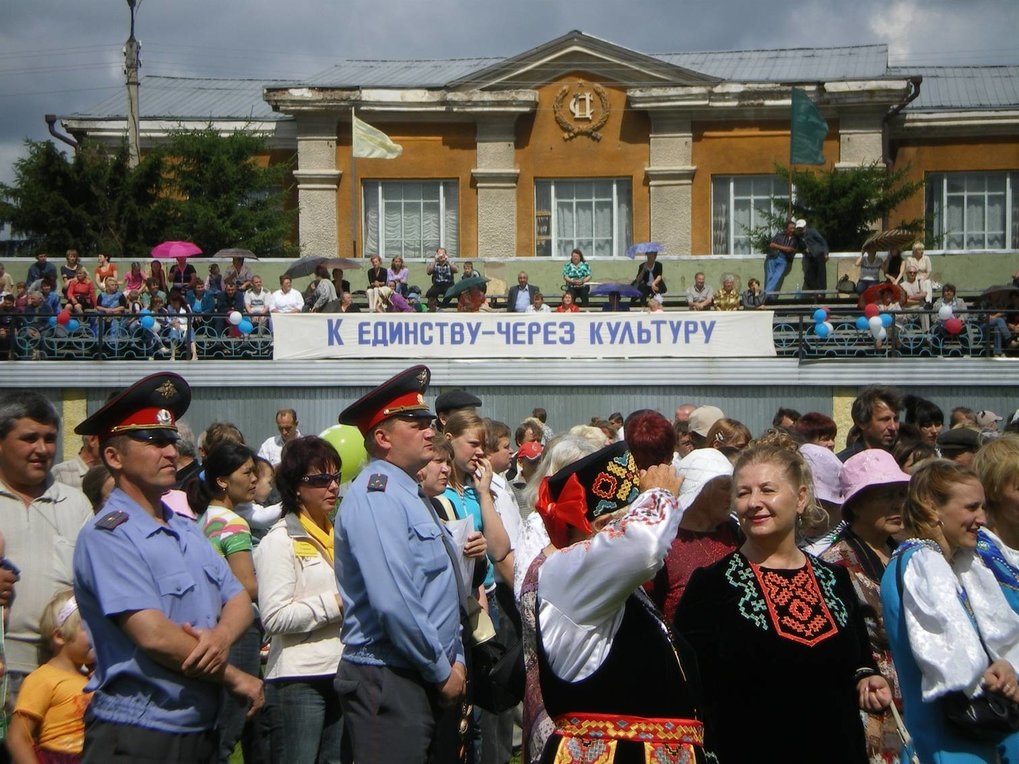 """Towards Unity Through Culture"": the motto of the 12th Siberian Festival of National Cultures, in the town of Maslianino near Novosibirsk, 1 July 2007."