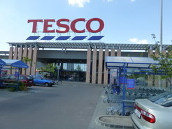 Tesco (here in Szeged) stores are well established and popular throughout this region of Hungary.