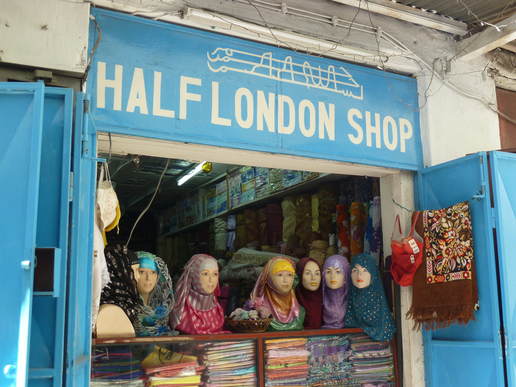 <p>A Somali owned shop in Mombasa old town (<em>mji wa kale</em>). Since the early 1990s many Somali migrants, especially from the Somali port cities, came to Mombasa. As former traders they rented shops, mostly owned by Arab or Asian businesspeople. With the help of the Somali diaspora in the West new houses were built as well, changing the appearance of the historic centre tremendously.<br /><br />Photo: Tabea Scharrer, Mombasa, Kenya, 2011<br />Max Planck Institute for Social Anthropology</p>