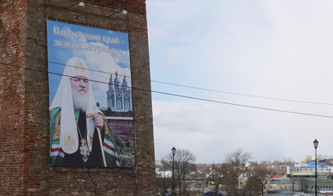 Patriarch Kirill, Head of the Russian Orthodox Church, next to the Dormition Cathedral.